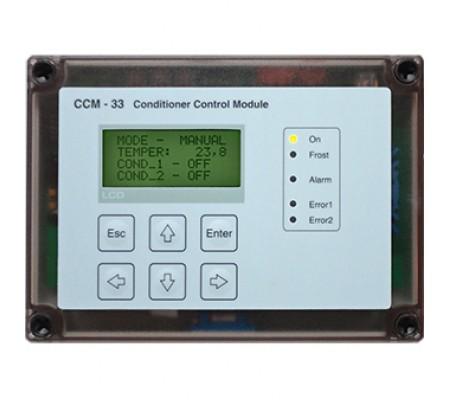 Устройство ротации кондиционеров CCM-033-0.0