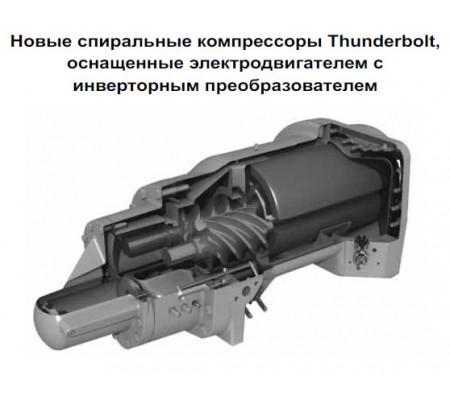 Чиллер Carrier 30XW-V