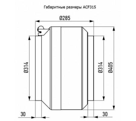 Канальный вентилятор ABF ACF315
