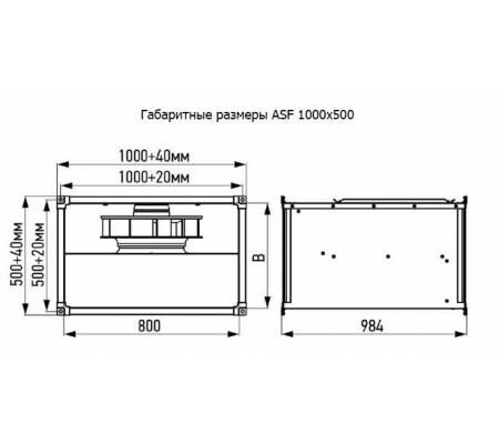 Канальный вентилятор ABF ASF 1000x500