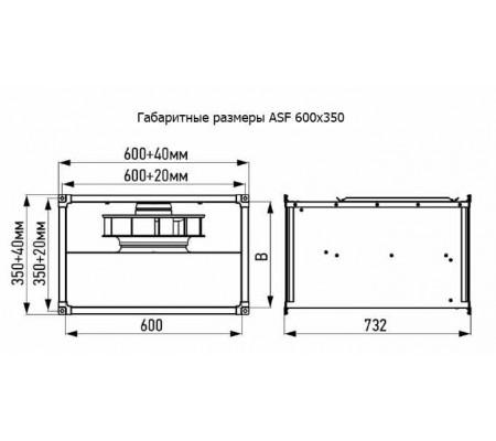 Канальный вентилятор ABF ASF 600x350