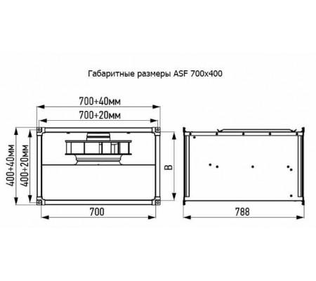 Канальный вентилятор ABF ASF 700x400