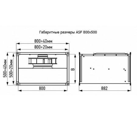 Канальный вентилятор ABF ASF 800x500