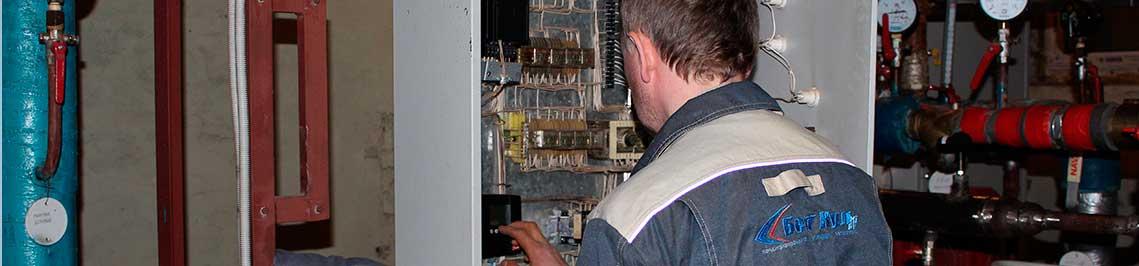 Обслуживание систем автоматического управления вентиляцией
